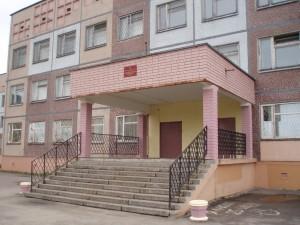 Гимназия 25