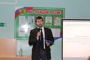 Общее дело на родительском собрании в школе №9 города Архангельска