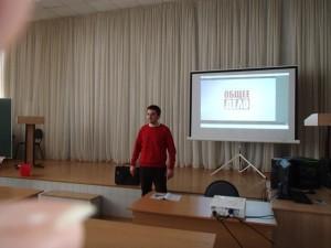 Общее дело школе №2 г. Хвалынска Саратовской области