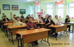 Общее дело в Башкирской гимназии города Агидель республики Бакортостан