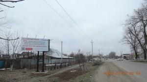 Новопавловское благочиние Ставропольского края разместило рекламный щит Общего дела