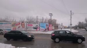 баннер Общее дело в городе Иваново
