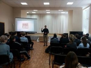 Общее дело  в школе №100 города Саратова