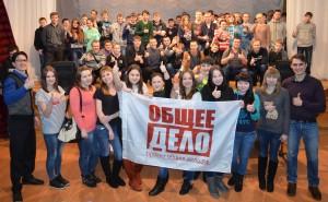 Общее дело в Шахунском Агро-Промышленном техникуме Нижегородской области