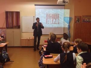 Общее дело в школе №24 города Арханельска
