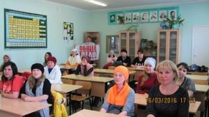 Общее дело на родительском собрании Башкирской гимназии города Агидель республики Башкортостан