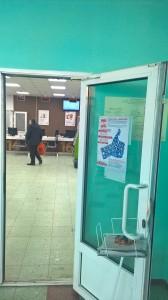 Плакаты Общее дело в городе Нягань ХМАО