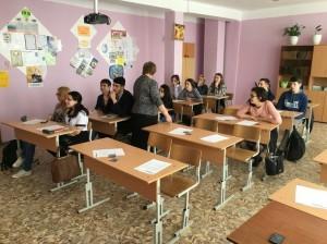 Общее дело в школе №2 города Нягань ХМАО