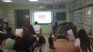 Общее дело в школе №12 города Сургут ХМАО