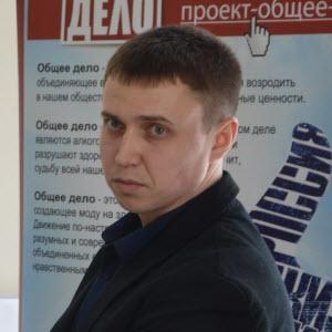 Бесштанов Дмитрий Иванович