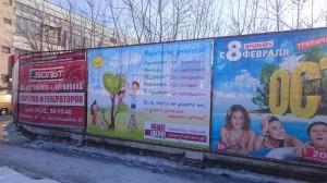Новый баннер Общее дело в Ивановской области