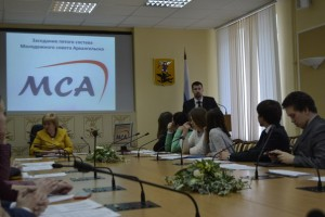 Общее дело на заседании молодежного совета города Архангельска