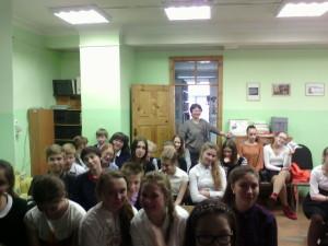 Общее дело в гимназии №28 города Костромы