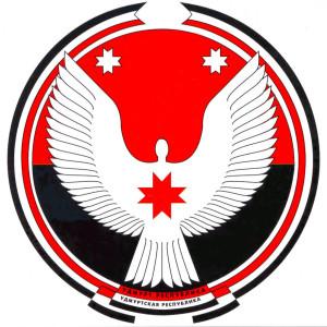 gerb_ur государственный символ Удмуртии