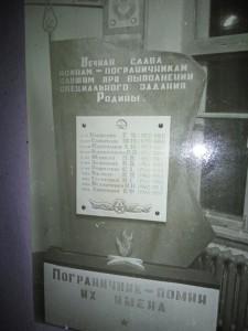 ПВ КУФАБ