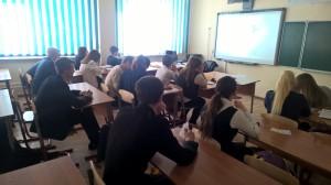 Общее дело в гимназии города Нягань ХМАО