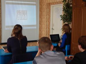 Общее дело в Соболевской школе Валуйского района Белгородской области