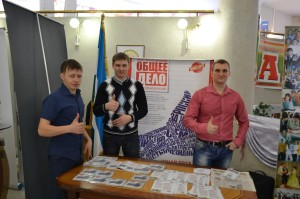 Общее дело на ярмарке вакансий села Николо-Березовка республики Башкортостан