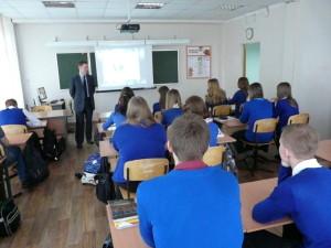 Общее дело в гимназии №96 города Железнгорска