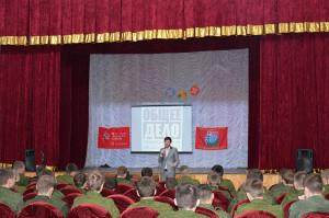 Общее дело в Белгородском правоохранительном колледже