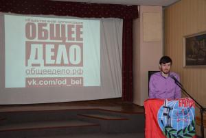 Общее дело в гостях у служащих срочной службы в/ч 20925 Белгородской области