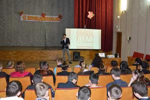 Общее дело в Щетиновской школе Белгородской области
