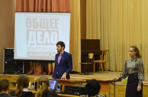Общее дело в Северной школе №2 Белгородской области
