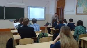 Общее дело в школе №18 города Костромы