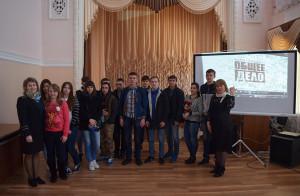 Общее дело в Российском государственном геологоразведочном университете город Старый Оскол Белгородской области