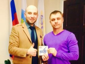 Общее дело в Волжском гуманитарном институте города Волжский Волгоградской области