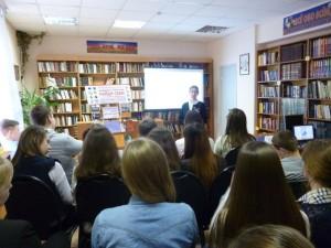Общее дело в гостях у учащихся школы №80 города Воронежа