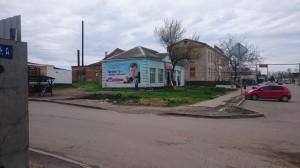 Новый баннер Общее дело в Краснодарском крае