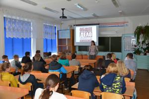 Общее дело в Новосадовской школе Белгородского района Белгородской области