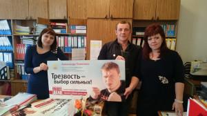 Плакаты Общее дело в школах Новокубанского района Краснодарского края