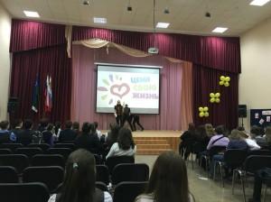 Общее дело на общешкольном собрании школы №6 города Нягань ХМАО