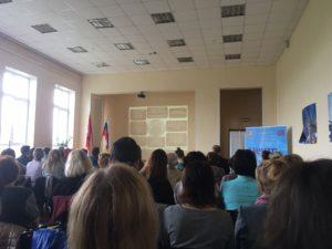Московская городская научно-практическая конференция