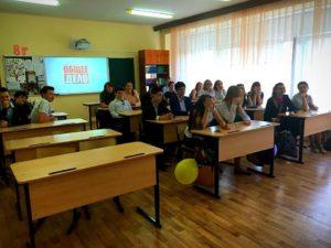 Общее дело в школе №24 города Сургут ХМАО