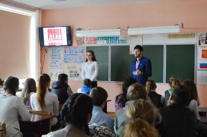 Общее дело в Стрелецкой школе села Стрелецкое Белгородской области