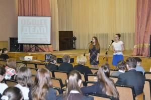 Общее дело в Северной школе №2 Белгородского района Белгородской области
