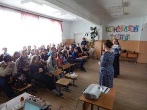 Общее дело в Верховинской средней школе поселка Тугулым Свердловской области