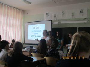 Общее дело в Тугулымской школе №26 Свердловской области