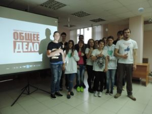 Общее дело в Центре по работе с молодёжью города Ессентуки Ставропольского края