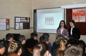 Общее дело в Наголенской школе Ровеньского района Белгородской области