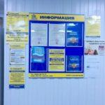 """Плакаты """"Общее дело"""" в Кемеровской области"""