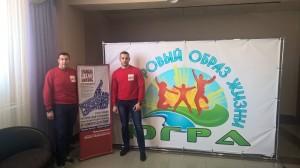 Общее дело в ДК «Западный» на общегородском мероприятии «За здоровый образ жизнь» города Няшань Ханты-Мансийский АО