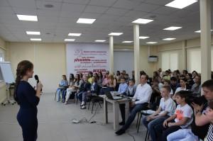 Общее дело в гостях у учащихся города Кемерова