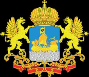 gerb_kostromskoj_oblasti