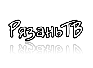 """Видеоролики """"Общее дело"""" в эфире телеканала """"РязаньТВ"""""""