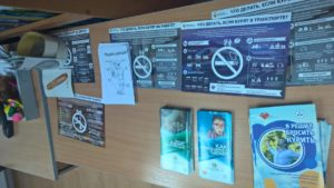 Общее дело в Центральной городской библиотеке города Нягани ХМАО