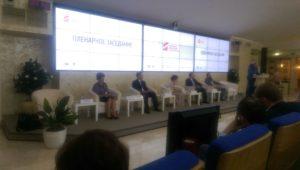 Общее дело на форуме «Современные семейно-ориентированные НКО и их потенциал для решения социально-значимых задач»